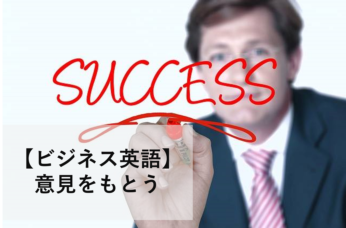 businessnenglish002