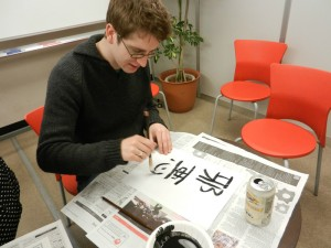 なぜ、その漢字を書いてるの?!