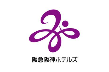 阪急阪神第一ホテルグループ様